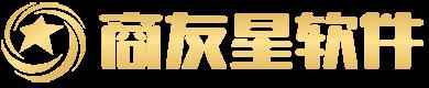 商友星云店化妆品betway88663系统
